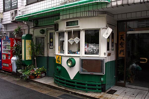 http://c5557.kiteki.jp/html/1105114180.jpg