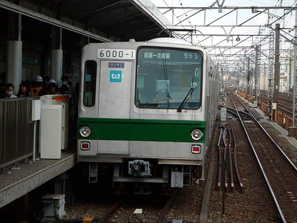 営団地下鉄・東京メトロ